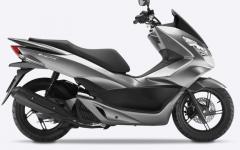 Honda Honda PCX 125